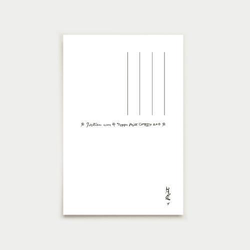 Pääskynen postikortti, turkoosi