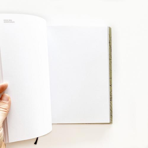 Tunnetarhurin päiväkirja
