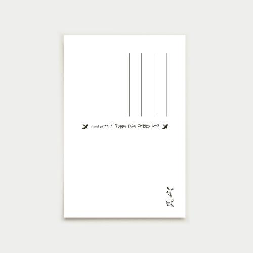 Pilvipuutarha postikortti, nude