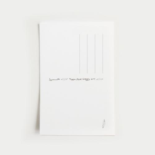 Syysmuutto postikortti, harmaa