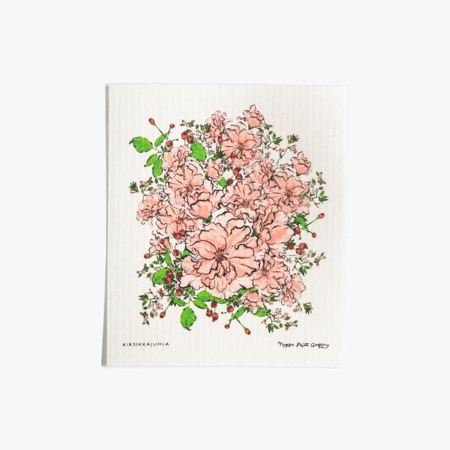 Kirsikkajuhla tiskirätti