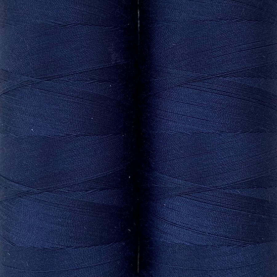 Gütermann ompelulanka 1000 m, sininen